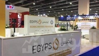 صورة معرض ومؤتمر مصر الدولي للبترول 2020 يطلق العنان لإمكانات المرأة في قطاع الطاقة