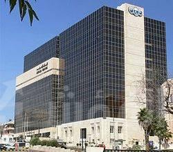 صورة 846.5 مليون دولار أرباح مجموعة البنك العربي و30% توزيعات الأرباح