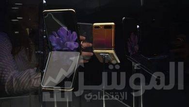 """صورة سامسونج تطلق أحدث أجهزتها القابلة للطي Galaxy Z Flip"""""""