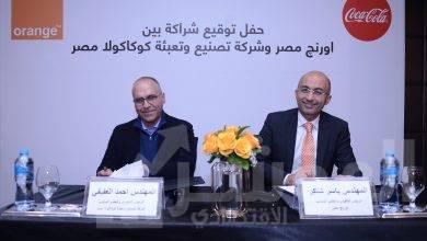 صورة اورنچ مصر تجدد اتفاقية الشراكة مع شركة تصنيع وتعبئة كوكا كولا – مصر