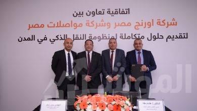 """صورة """"اورنچ مصر""""و""""مواصلات مصر""""تتعاونان لتقديم خدمات وحلول النقل الذكي لعملاء الشركتين"""