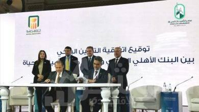 """صورة وزير قطاع الأعمال العام يشهد إطلاق منتج التأمين البنكي الجديد """"معاش بكره""""*"""
