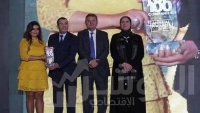 صورة قمة مصر للأفضل تختار راية القابضة من أفضل 100 شركة عاملة فى مصر