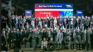صورة استرازينيكا مصر تحصد جائزة ثاني أفضل مكان عمل في مصر والعاشر علي مستوي أفريقيا لعام 2019