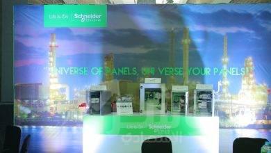 """صورة شنايدر إلكتريك تستعرض أحدث منتجاتها من لوحات التوزيع """" Universal Enclosures"""""""