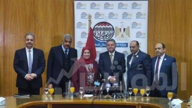 صورة وزير قطاع الأعمال العام يشهد توقيع عقد إنشاء فندق 5 نجوم على أرض السلطانة ملك بالأقصر