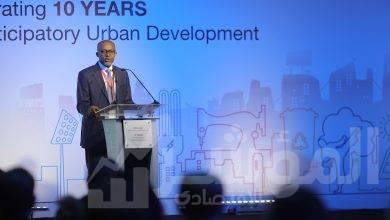 صورة برنامج التنمية بالمشاركة في المناطق الحضرية يستعرض نتائج 10 سنوات من الإنجازات