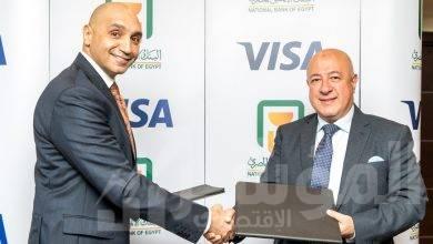 صورة البنك الأهلي المصري وفيزا العالمية يجددان شراكتهما لمدة 5 سنوات جديدة