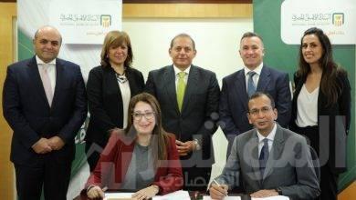 """صورة """" البنك الأهلي المصري """" يوقع اتفاقية تعاون مع شركة Ripple"""