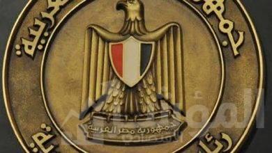 صورة رئاسة الجمهورية تنعي الرئيس الاسبق حسني مبارك