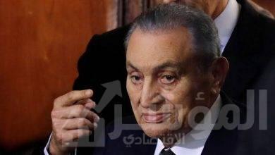 """صورة اعلان حالة الحداد العام في جميع أنحاء الجمهورية حدادًا علي وفاة الرئيس الأسبق """" حسني مبارك"""""""