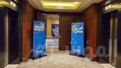 صورة البرج سكان يحتفل بافتتاح فرعه الثاني بالتعاون مع سيمنس