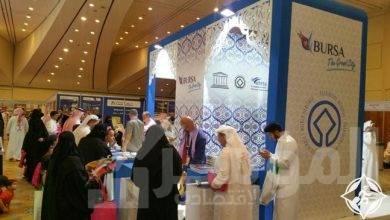 صورة تأجيل معرض الرياض للسفر 2020 حتي سبتمبر المقبل