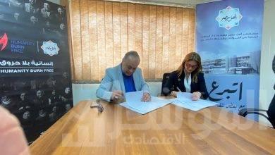 صورة مؤسسة أهل مصر للتنمية توقع بروتوكول تعاون مع أكاديمية الفنون لدعم ضحايا الحروق