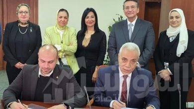 """صورة """"اتحاد بنوك مصر"""" يدعم تمكين وتشغيل المرأة في إطار مبادرة تطوير العشوائيات"""