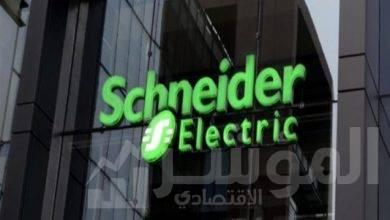 صورة شنايدر إلكتريك تعلن انضمامها رسمياً إلى اتفاق تكنولوجيا الأمن السيبراني