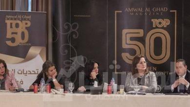 صورة حراك مؤسسي لزيادة تمثيل المرأة المصرية في مجالس إدارات الشركات والمؤسسات الاستثمارية