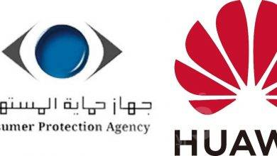 صورة هواويتطلق حملة تخفيضات كبري في مصر للعام الثاني على التوالي احتفالاً باليوم العالمي للمستهلك
