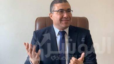 """صورة إنطلاق أكبر تجمع للصيادلة في مصر والشرق الأوسط """"فارماسي اكسبو"""" .. السبت المقبل"""