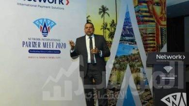 صورة ماستركارد تؤكد التزامها بدفع عملية التحول الرقمي في مصر بملتقى نتورك إنترناشونال للشركاء
