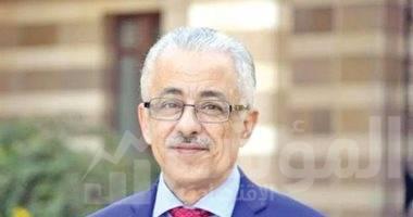 صورة الدكتور طارق شوقي يستعرض خطة وزارة التربية والتعليم والتعليم الفني للتحول الرقمي وتطوير التعليم الحكومي