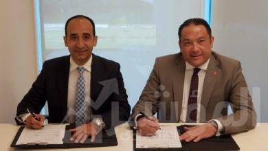 """صورة """" اورنچ مصر"""" تتعاون مع شركة """" أڤايا """" العالمية لتوفير تقنية التعلم عن بعد في مصر"""