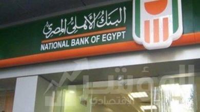 صورة البنك الأهلي المصري يوقع اتفاقية تعاون مع شركة فوري