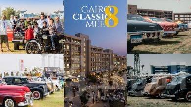 صورة لقاء القاهرة الثامن للسيارات الكلاسيكية بأركان في مارس 2020