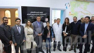 """صورة """" مؤسسة اتصالات""""  تكتب قصة نجاح جديدة بتطوير «قسم الأطفال بمستشفى أم المصريين»"""