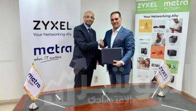 """صورة """" زايكسل"""" تطلق شراكة استراتيجية مع """"مترا"""" وتطرح مجموعة متكاملة من حلول البنية التحتية"""