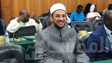 صورة انطلاق فعاليات منتدى داكار لوحدة العالم الاسلامي برعاية الرئيس السنغالي ورئاسة السفير العرابي