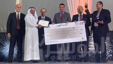 صورة الإعلان عن الفائزين بجائزة التميز لمنظمات المجتمع المدني مشاركة أكثر من 800 جمعية أهلية بالجائزة منذ إطلاقها