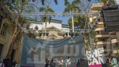 """صورة بيبسيكو مصر تشارك في ملتقى """"SHE CAN – هي تقدر"""" للعام الثاني على التوالي"""