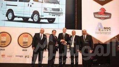 صورة إحتفالية (الأفضل / Car of the Year – Egypt) الثانية عُرس التكريم لسوق السيارات المصرية