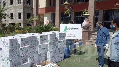 """صورة """" لافارج مصر """" تطلق مبادرة لدعم أهالى المحافظة تجاه فيروس كورونا"""