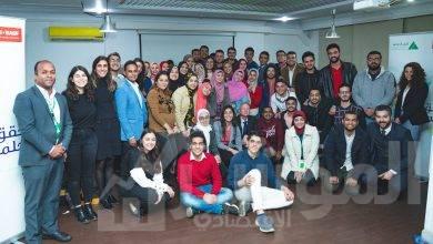 """صورة تعاون بين بى ايه إس إف وإنجاز مصر لتمكين الطلاب من خلال برنامج """"حقق حلمك"""""""