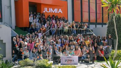 """صورة """"جوميا"""" تحتفل باليوم العالمي للمرأة وتدعم دورهن في سوق العمل"""