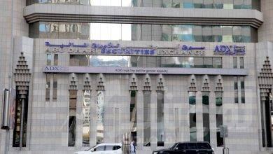 """صورة """"سوق أبوظبي للأوراق المالية"""" يشارك مع أكثر من 90 بورصة حول العالم في مبادرة """"قرع جرس التداول للمساواة بين الجنسين"""""""