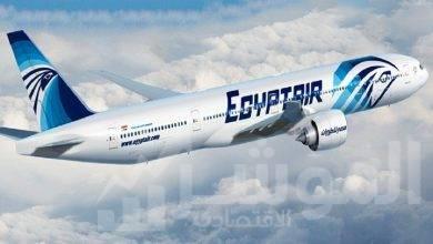 صورة اقلاع أخر رحلة دولية لمصرللطيران من مطار القاهرة قبل توقف حركة الطيران