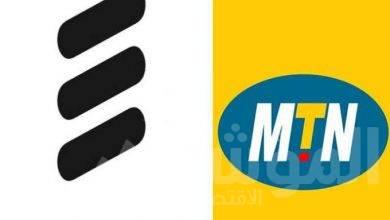 صورة إم تي إن(MTN)و إريكسونتوقعان اتفاقيةتعاون لتوفير الخدمات المدارة في بنين