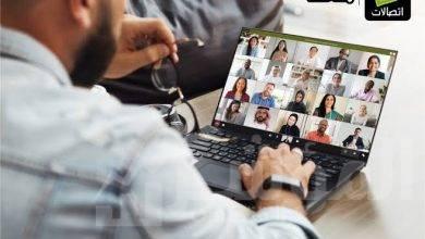 """صورة منصة CloudTalk Meeting من """"اتصالات"""" ترفع عدد المشاركين إلى  50 في الاجتماع الافتراضي الواحد"""