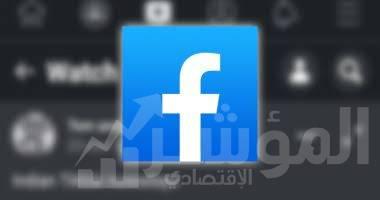 صورة شركة فيسبوك تعلن عن إنشاء برنامج منح بقيمة 100 مليون دولار لمساعدة 30 ألف شركة صغيرة حول العالم