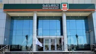 صورة البنك الأهلى المصرى يحث عملاءه على اتمام التعاملات إلكترونيا..فيديو جراف