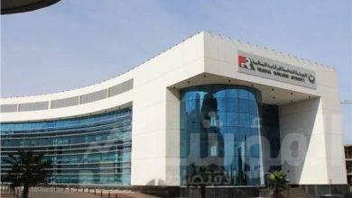 صورة تعديل مواعيد عمل شركات التأمين المصرية