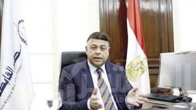 صورة مصر لتأمينات الحياة.. دفع الأقساط من خلالقنوات الدفع الإلكتروني