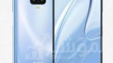 صورة حفل إطلاق هاتف ريدمي نوت  9S على الإنترنت اليوم