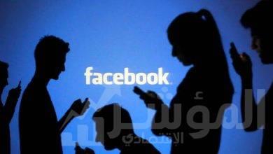 """صورة صفحات الدولة المصرية المعتمدة والمصدر الأساسي للأخبار الصحيحة """" تعرف عليها """""""