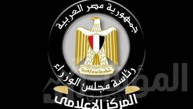 """صورة مجلس الوزراء: نجاح برنامج الإصلاح الاقتصادي يعزز قدرات مصر في مواجهة أزمة """"كورونا"""""""