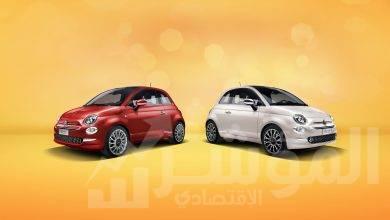 صورة 'الوطنية للسيارات' تطلق عروضاً استثنائية على طرازات 'فيات' و'أبارث' خلال رمضان