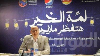 """صورة """"بيبسي"""" و""""شيبسي"""" بدعم من مؤسسة بيبسيكو للتنمية المجتمعية وبالتعاون مع بنك الطعام المصري  إطلاق حملة """"لمة الخير بتكلفة مليون دولار"""
